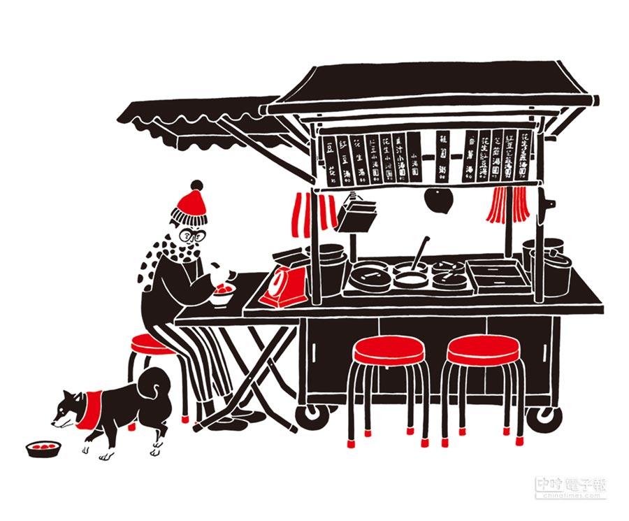 鄧彧「湯圓暖暖包」為豆花、紅豆   湯等甜點    攤車。   (大塊文   化提供)