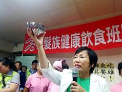 立委劉世芳:老人共餐應升級2.0版不老食堂