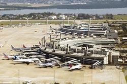 海航斥資1億人民幣 收購里約熱內盧機場