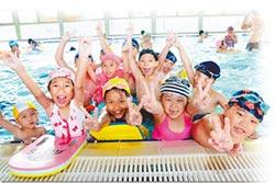 暑假三和泳池 國中小免費玩