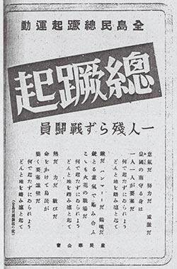 兩岸史話-尋找祖國三千里