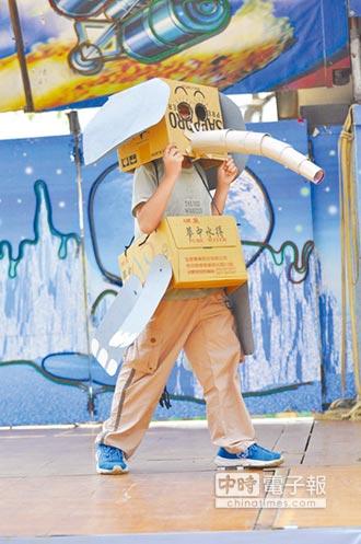 船山文化祭 環保創意踩街