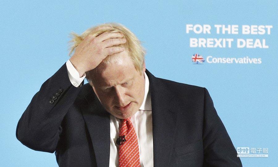 英國外交大臣強生