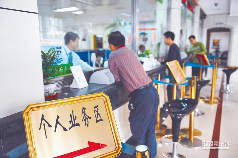 民眾在海南省瓊海市一家銀行辦理業務。(新華社資料照片)