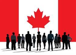5員工告加拿大情報單位歧視霸凌 求償8億