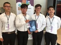 成大學生研發賣場機器人 獲旺宏金矽獎鑽石大賞