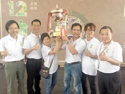 台灣咖啡12強+1邀請賽 古坑嵩岳勇奪「冠中冠」