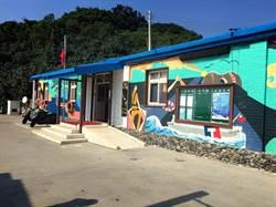 在地企業改造石門 志工彩繪美化安檢所