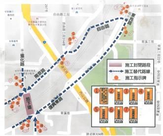 中市進化路機車地下道明施工 交通局籲用路人改道