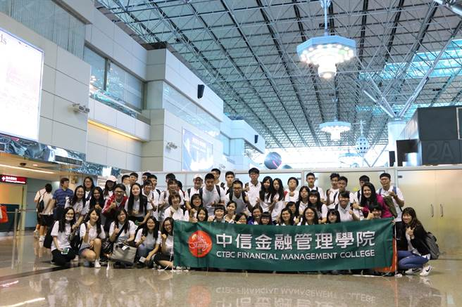 中信金融管理學院今16日送近百位學生分別前往日本及菲律賓,以行萬里路進行為期一個月海外見習課程。(中信金融管理學院提供)