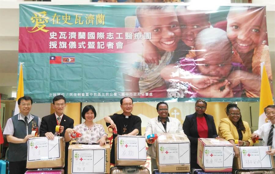 醫療志工團由副市長林依瑩(左三)與台中教區主教蘇耀文(左四)共同授旗,並一起打包愛心物資!(陳世宗翻攝)