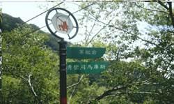 大陸學子《聽》台灣最遙遠部落的聲音