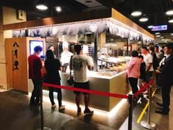 殿堂級可頌「八月堂」 高雄首店新光左營開幕