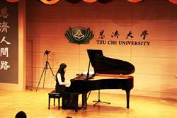張瓊文鋼琴演奏會    透過音樂傳遞幸福