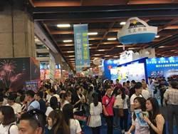 2017台北國際夏季旅展 首創郵(河)輪主題專區