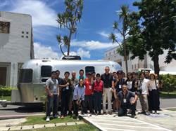 五星飯店跟著你走 Airstream x Papago Resort 台東日暉進駐!