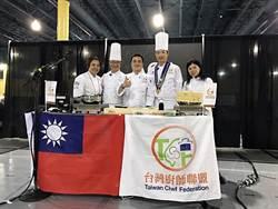 台廚盟領年輕名廚赴美 特色台灣料理征服國際