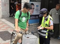 自行車違規開罰 首日截至上午11時取締33件