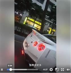 噪音車擾民 新北議員聲援遭嗆:林口人不懂車
