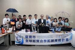 台南文創禮品赴日參展 開創近4億商機