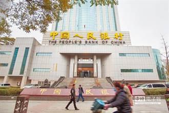 《新金融觀察》定調金融 回歸本源 中國大陸全國金融會議確定4原則3任務