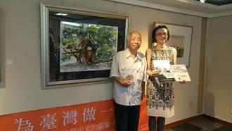 孫少英一生畫台灣 感動學生為他籌拍紀錄片