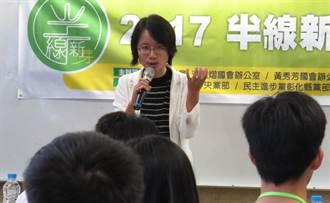 北農總經理吳音寧返鄉 與青年學子談小農