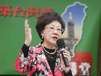 呂秀蓮:同婚釋憲才違憲 大法官應道歉
