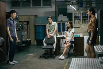 泰國《模犯生》獲紐約亞洲影展最佳影片