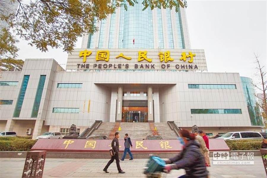 中國人民銀行山西太原分支。(中新社資料照片)