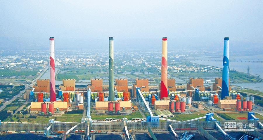 2015年後3部核能機組停止運轉,改以燃煤、燃氣取代,排碳量暴增。圖為台中火力發電廠。(台中火力發電廠提供)