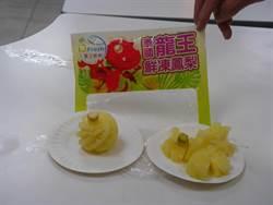 愛上新鮮又出包 鳳梨違法添加甜精