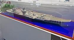 俄國要造新航艦 美國認為不可行
