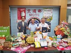 國道服務區業者 首次進軍台灣美食展