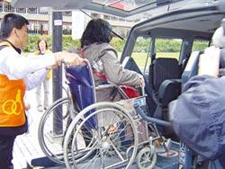 從伊甸退出新北復康巴士營運說起… 社福團體 壓力沉重