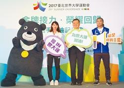 大陸女桌3金牌選手 來台衛冕