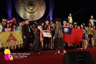 大學生為臺爭光!世新合唱團印尼奪金牌