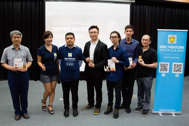 Innoventure Startup Club於實踐大學舉辦矽谷知名菲諾克斯創投(Fenox Venture Capital)對接活動。(圖/駱子逸攝)