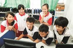 新北程式教育升級    資源整合產生更大效益