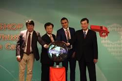 廉政署邀APEC13經濟體 齊聚台北談吹哨