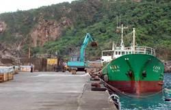 核廢料檢整容器再度運抵蘭嶼 引發居民不滿