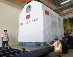 福衛五號今啟運赴美 預計8月25日發射升空