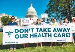 川普健保法案 難過參院一關