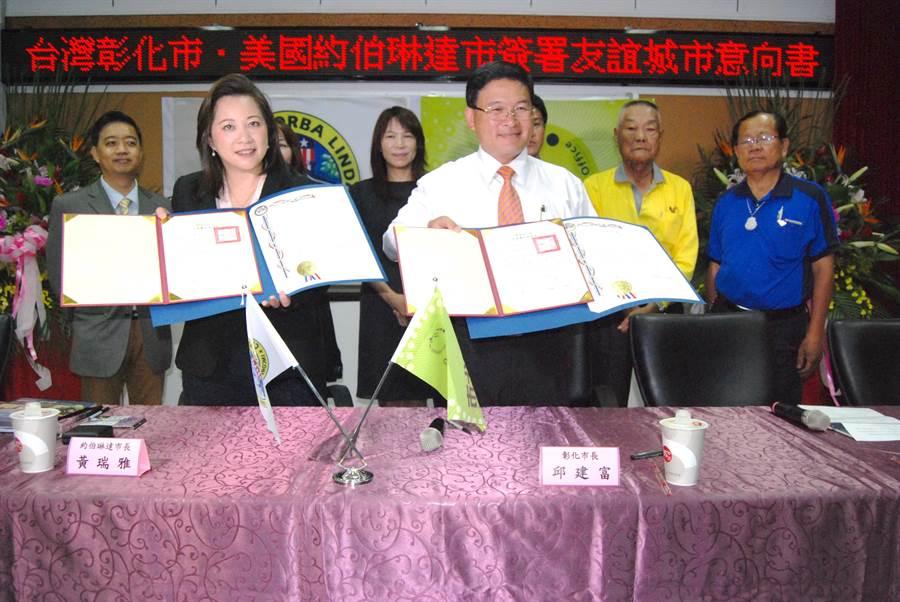 美國加州約伯琳達市的首位華裔女市長黃瑞雅率團來台訪問。(吳敏菁攝)
