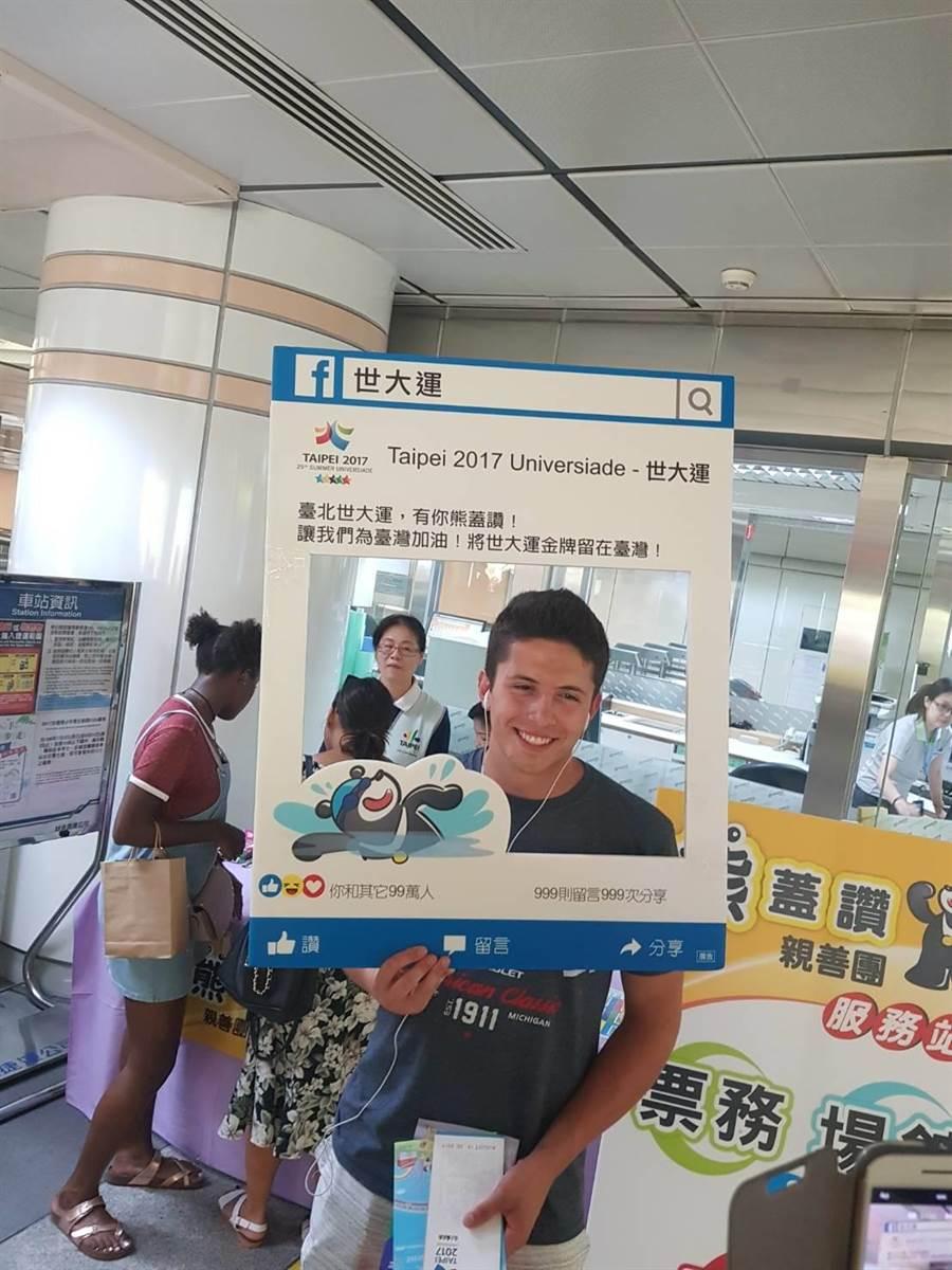 外國朋友也到體驗站認識世大運。(民政局提供)