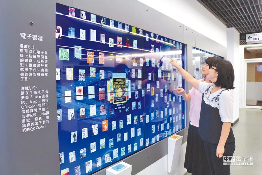 新北市立圖書館榮獲第3屆世界電子化政府組織WeGO「創新智慧城市類別」銀獎;館內設有電子書牆。(葉書宏攝)
