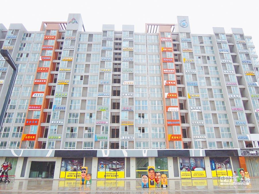 「亞台青海峽青年創業園」位在四川成都「菁蓉鎮」,吸引大量創客前來駐點。(記者徐維遠攝)