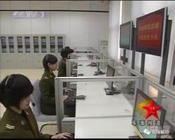 揭密 陸中央一號台「紅機」通訊女兵曝光