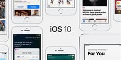 iPhone 5最終系統iOS 10.3.3正式版報到