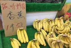 最便宜1斤5元!老謝示警:香蕉價格崩盤了